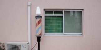 Air Curtain Can Reduce Heat Loss